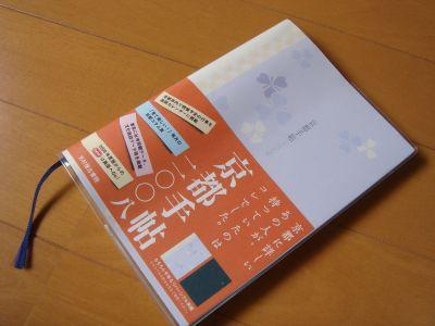 DSC07030_400.jpg