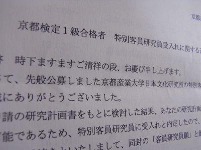 R0018910_400.jpg