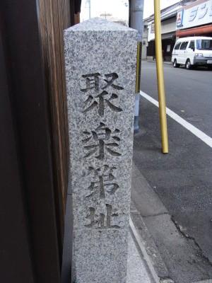 R0023480.JPG