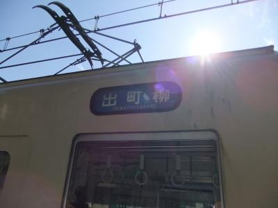 DSCF0432.JPG