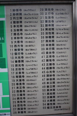 IMG_7578.JPG