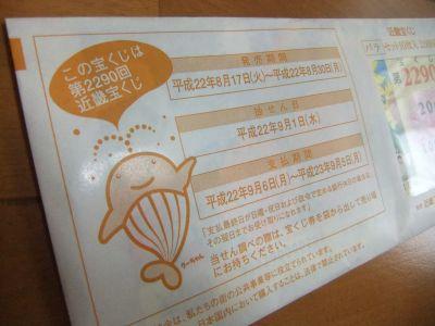 DSCF0040_400.jpg