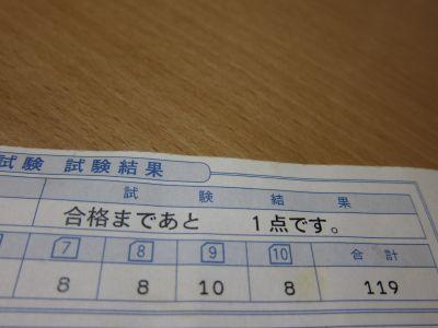 IMG_0820_400.jpg