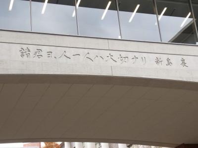 RIMG3970_1.JPG
