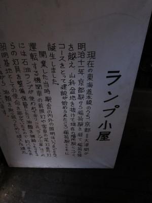 IMG_1117.JPG