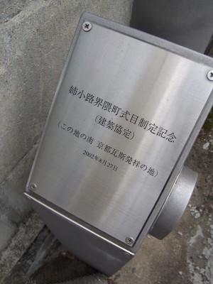 RIMG4026.JPG