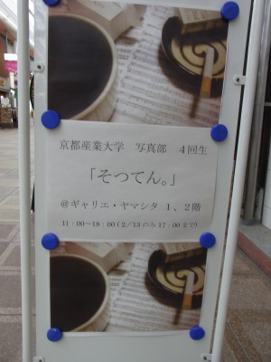RIMG0336.JPG