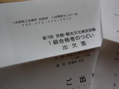 RIMG0289.JPG