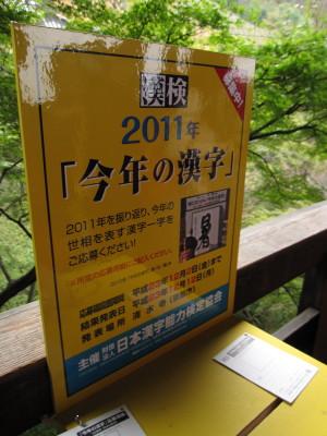 IMG_0994_1.JPG