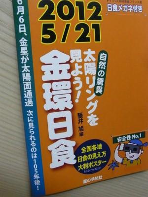 RIMG0485.JPG