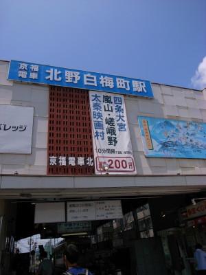 R0016169.JPG