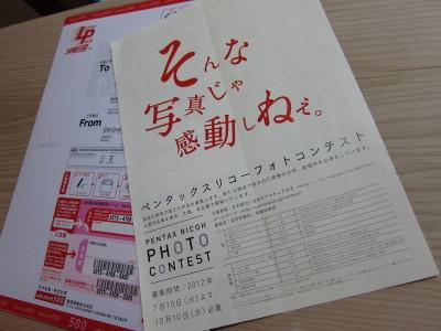 IMG_4152.JPG