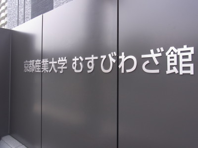 R1028336.JPG