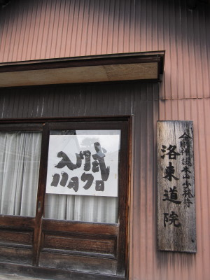 IMG_0188_1.JPG