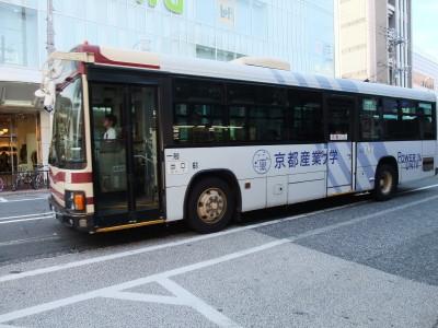 DSCF2657.JPG