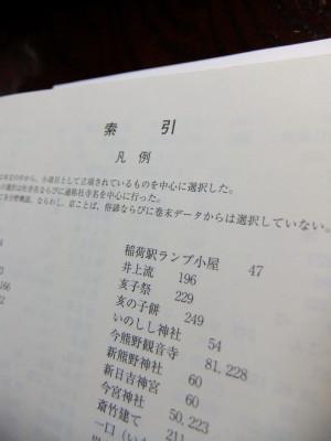 DSCF2329.JPG