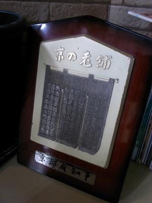 R0017377.JPG