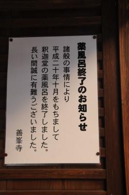 DSC_9058.JPG