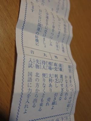 IMG_9474.JPG