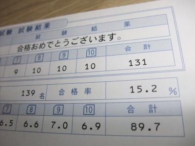 DSCF3057.JPG