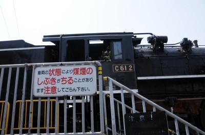 DSC_1102_1.JPG