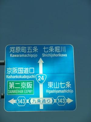 DSCF3324_1.JPG