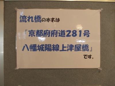DSCN2721_1.JPG