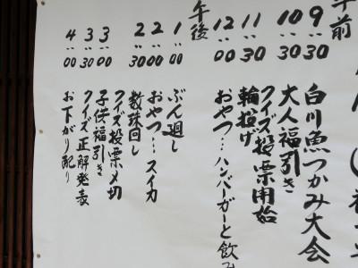 CIMG1074.JPG