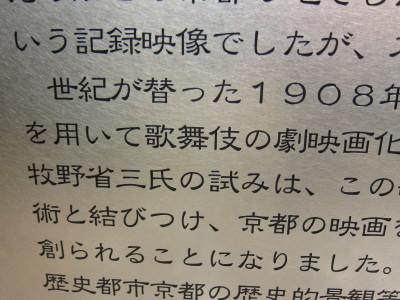 IMG_7510.JPG