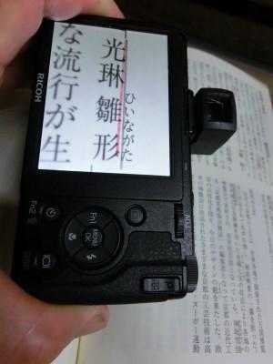 CIMG2582.JPG