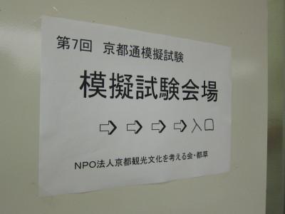 IMG_8381_1.JPG