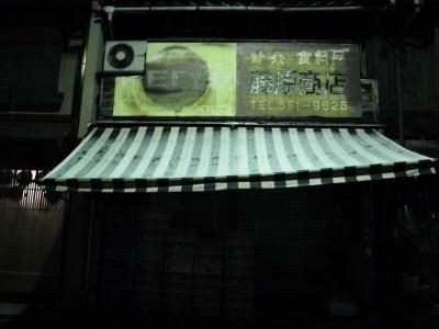 R0019750.JPG